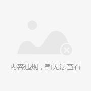 288型十选一礼品卡 - 绿浓生鲜-营养套餐 水果礼品